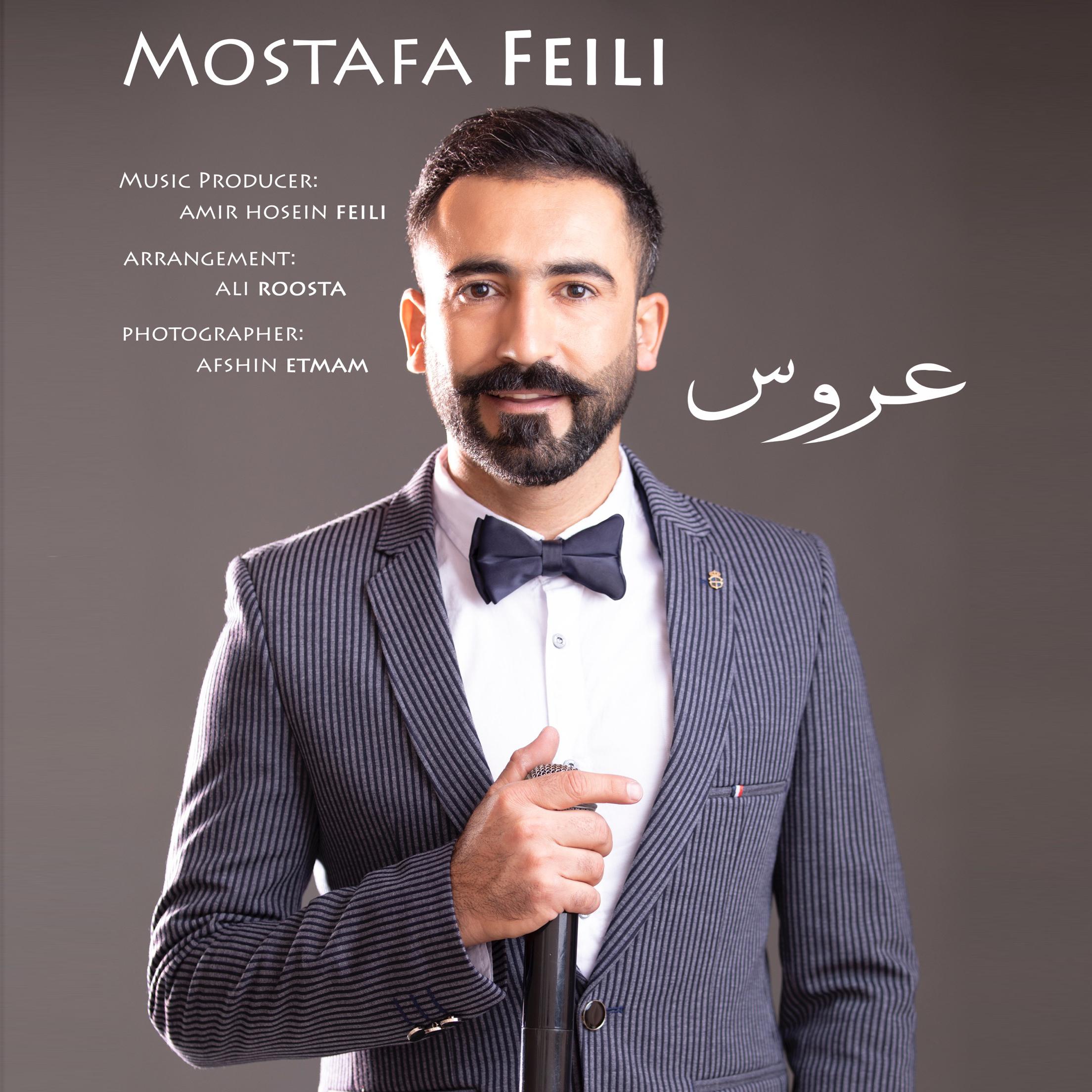 Mostafa Feili – Aroos