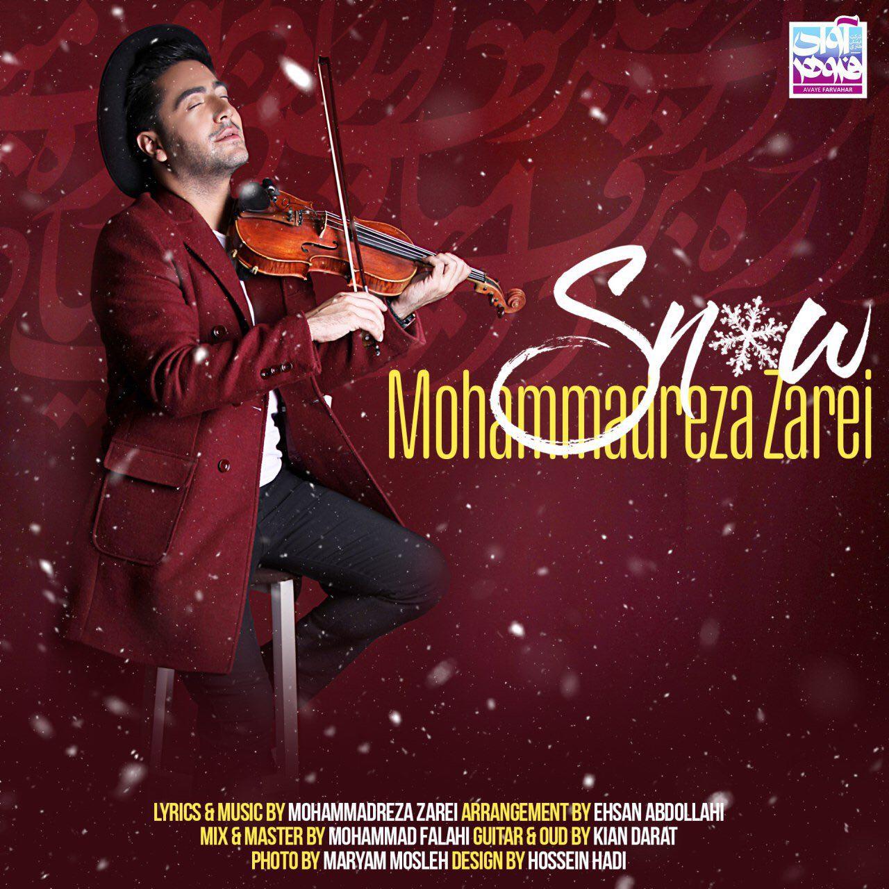 Mohammadreza Zarei – Barf