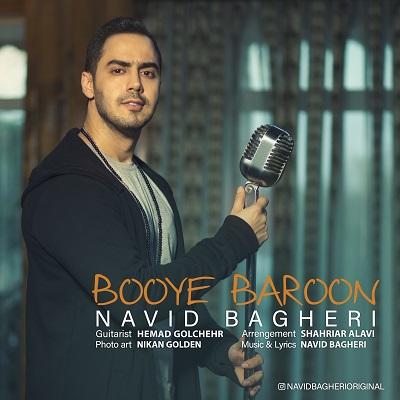 Navid Bagheri – Booye Baroon