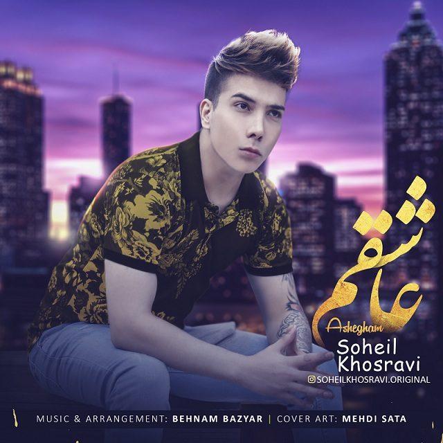 Soheil Khosravi – Ashegham