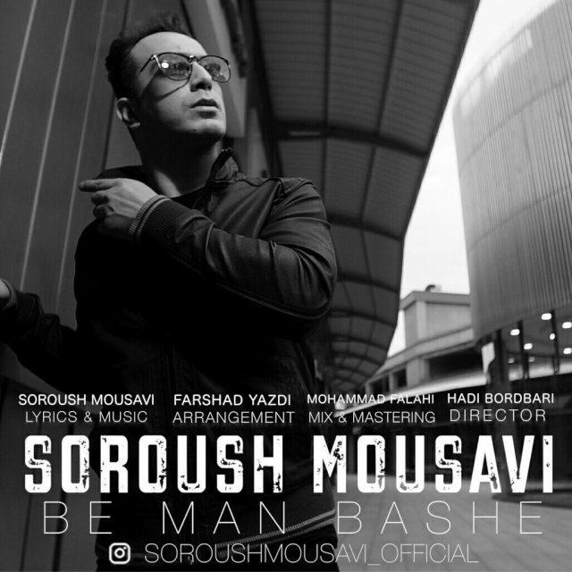Soroush Mousavi – Be Man Bashe