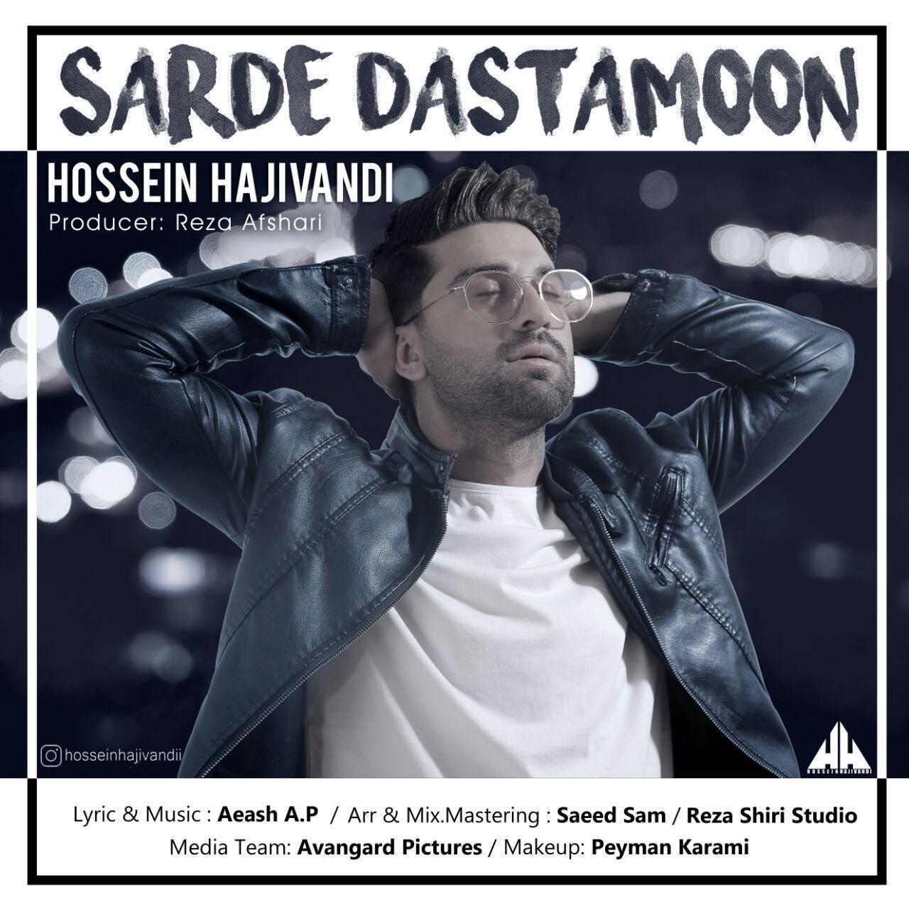 Hossein Hajivandi – Sarde Dastamoon