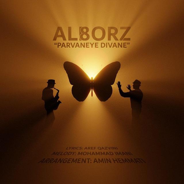 Alborz – Parvaneye Divane