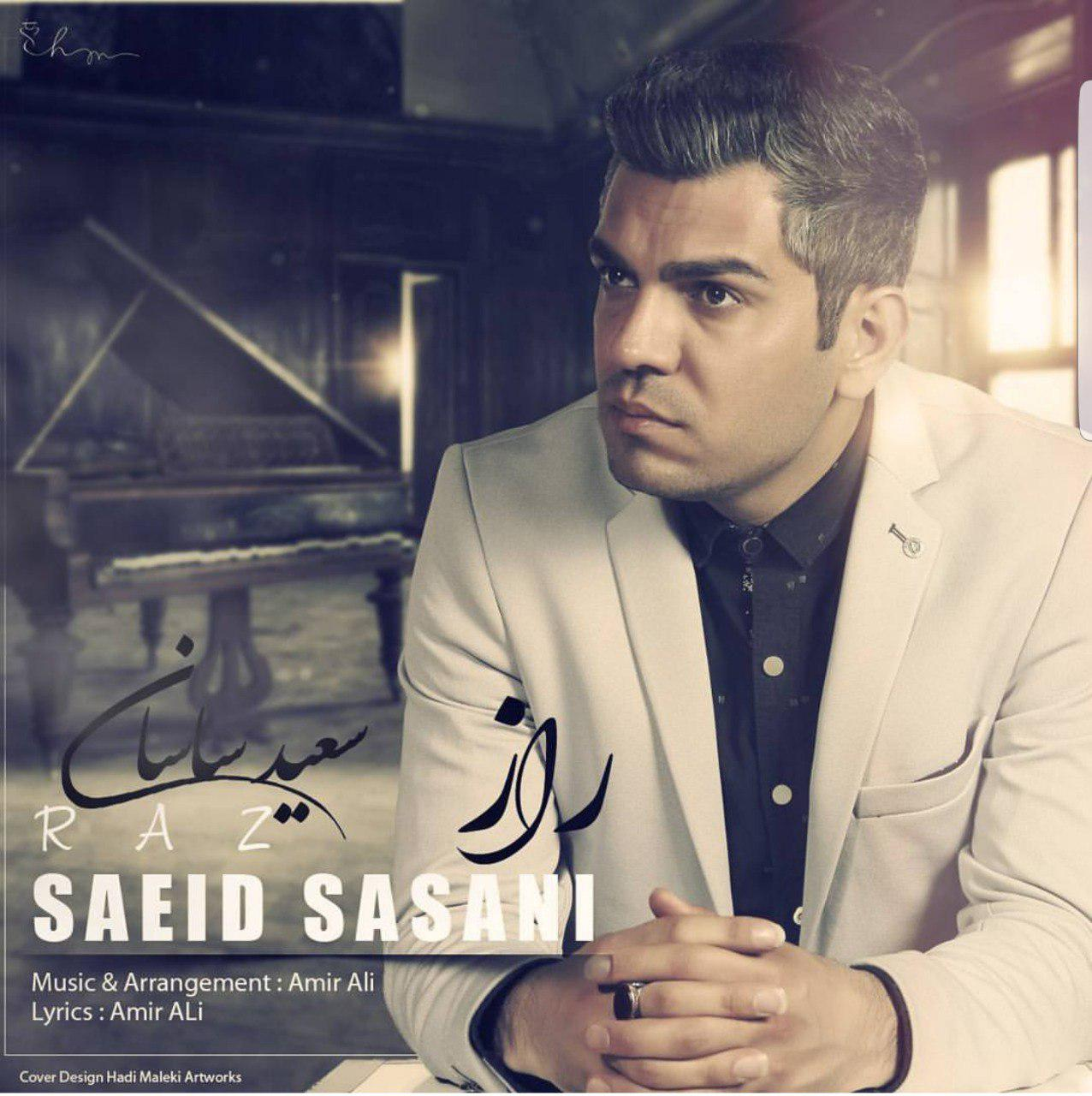 Saeid Sasani – Raz