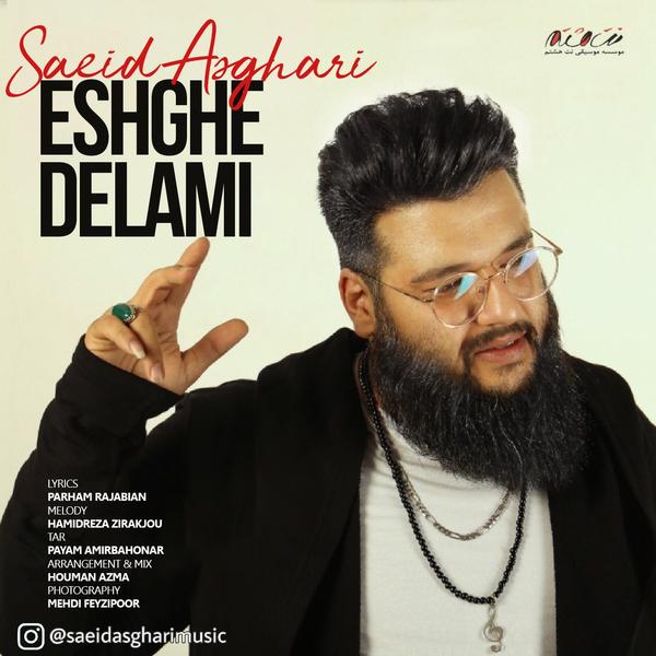 Saeid Asghari – Eshghe Delami