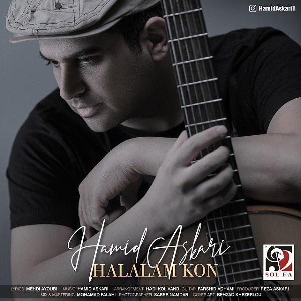 Hamid Askari – Halalam Kon