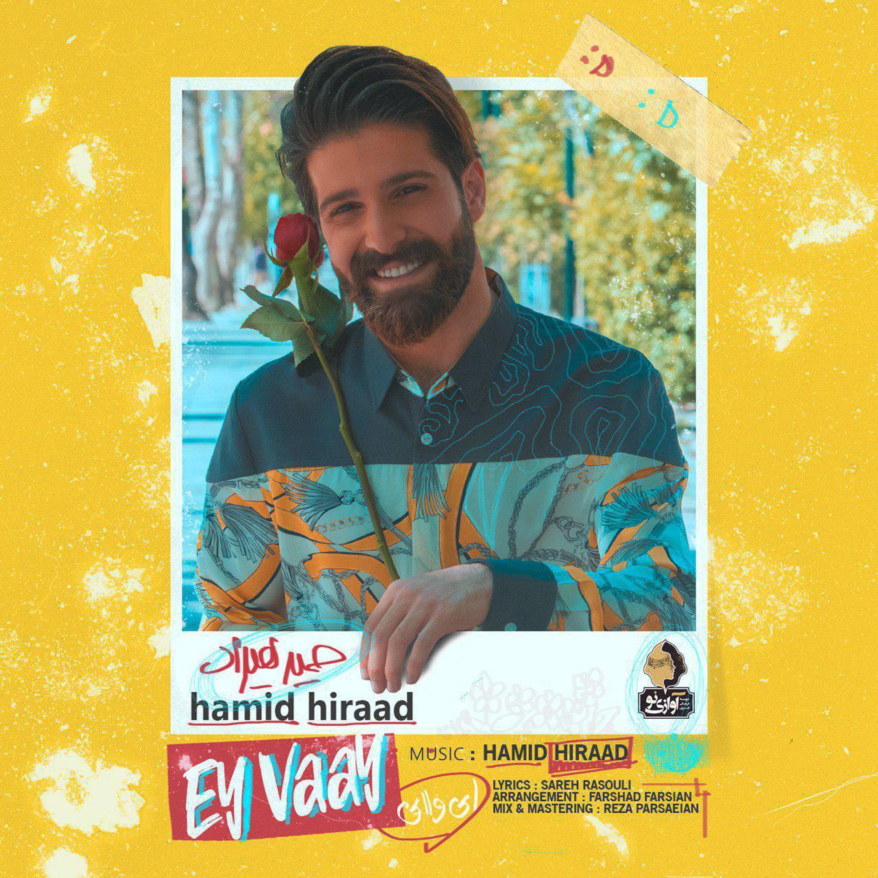 Hamid Hiraad – Ey Vaay