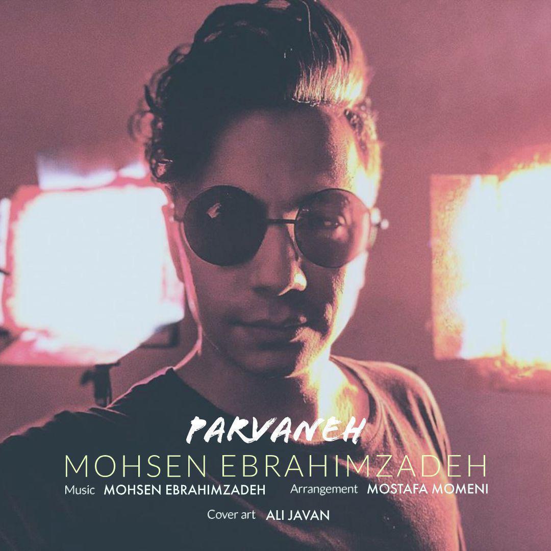 Mohsen Ebrahimzadeh – Parvaneh