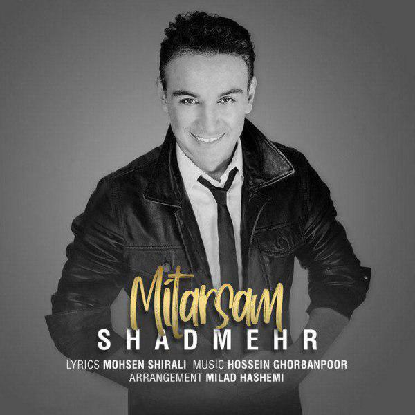 Shadmehr Aghili – Mitarsam