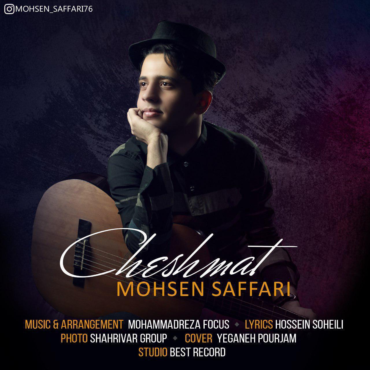 Mohsen Saffari – Cheshmat