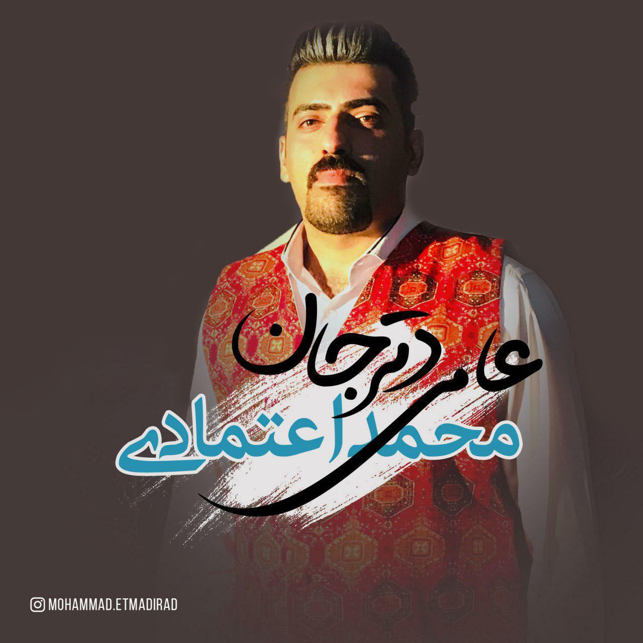 Mohammad Etemadi – Ami Deter Jan