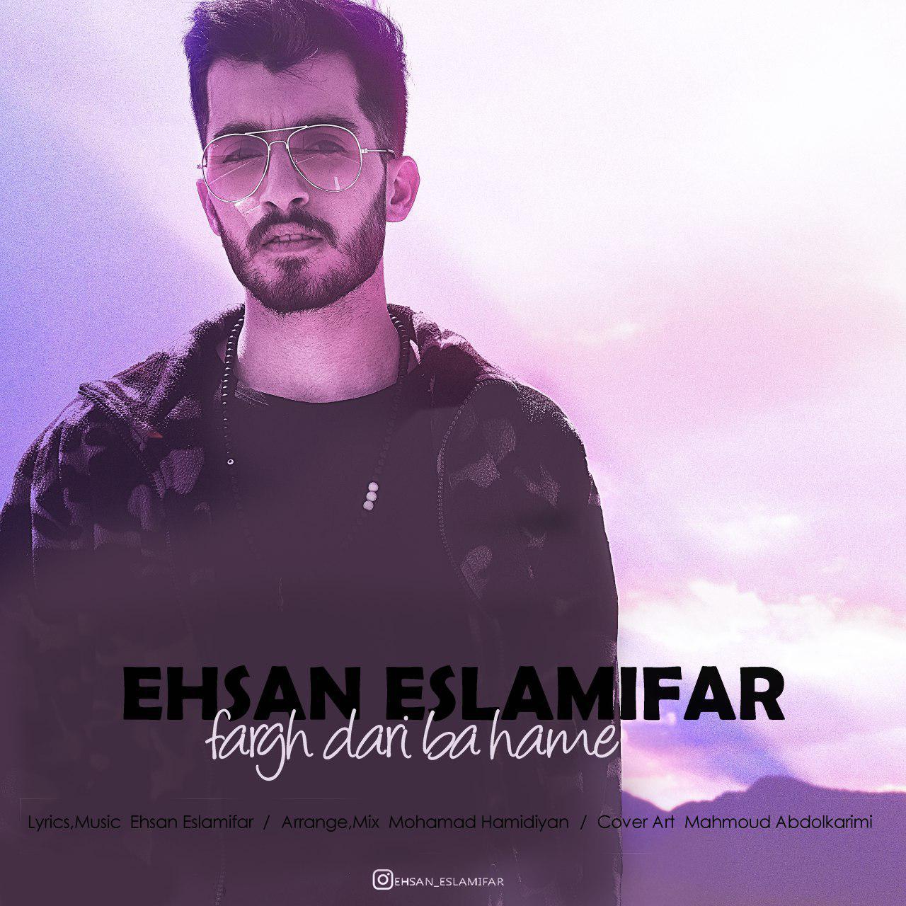 Ehsan Eslamifar – Fargh Dari Ba Hame