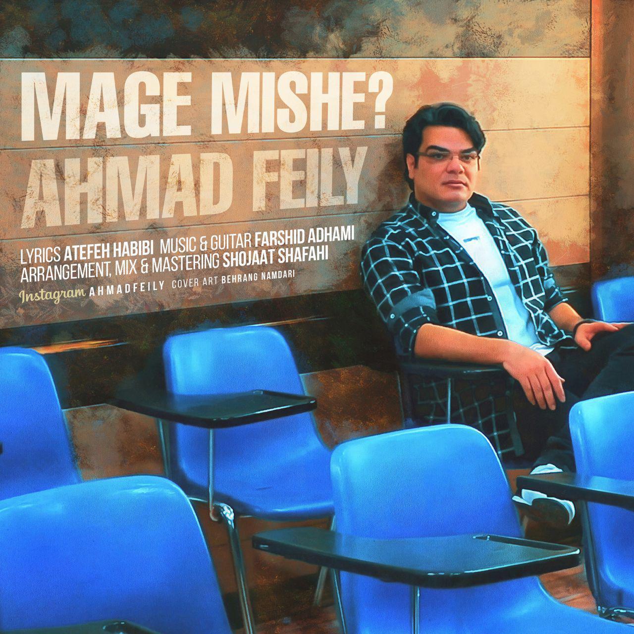 Ahmad Feily – Mage Mishe