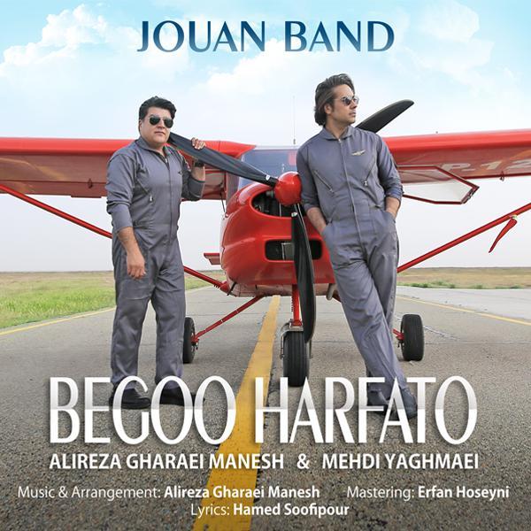 Jouan Band – Begoo Harfato