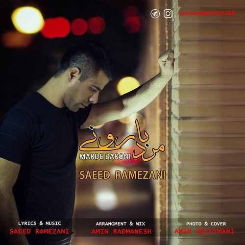 Saeed Ramezani – Marde Baroni