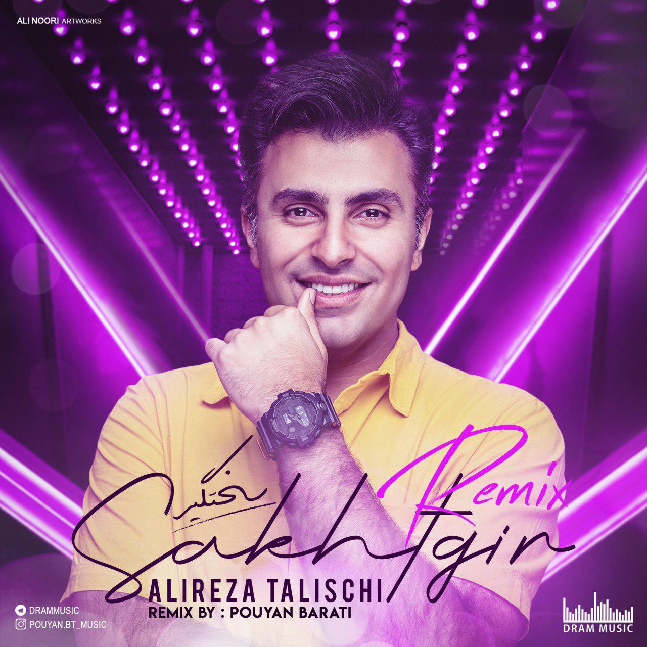 Alireza Talischi – Sakhtgir (Pouyan Barati Remix)