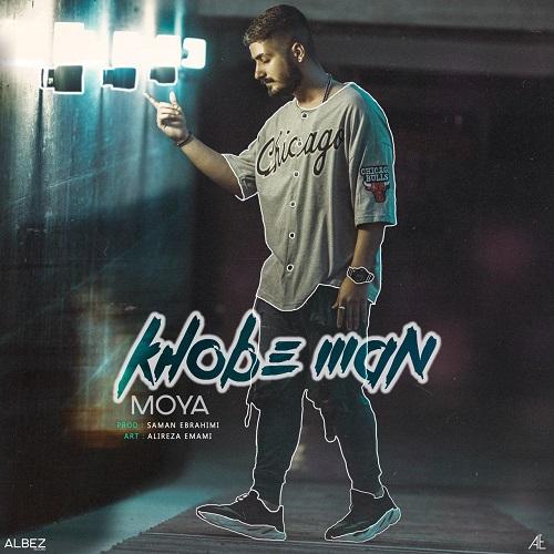 Moya – Khobe Man