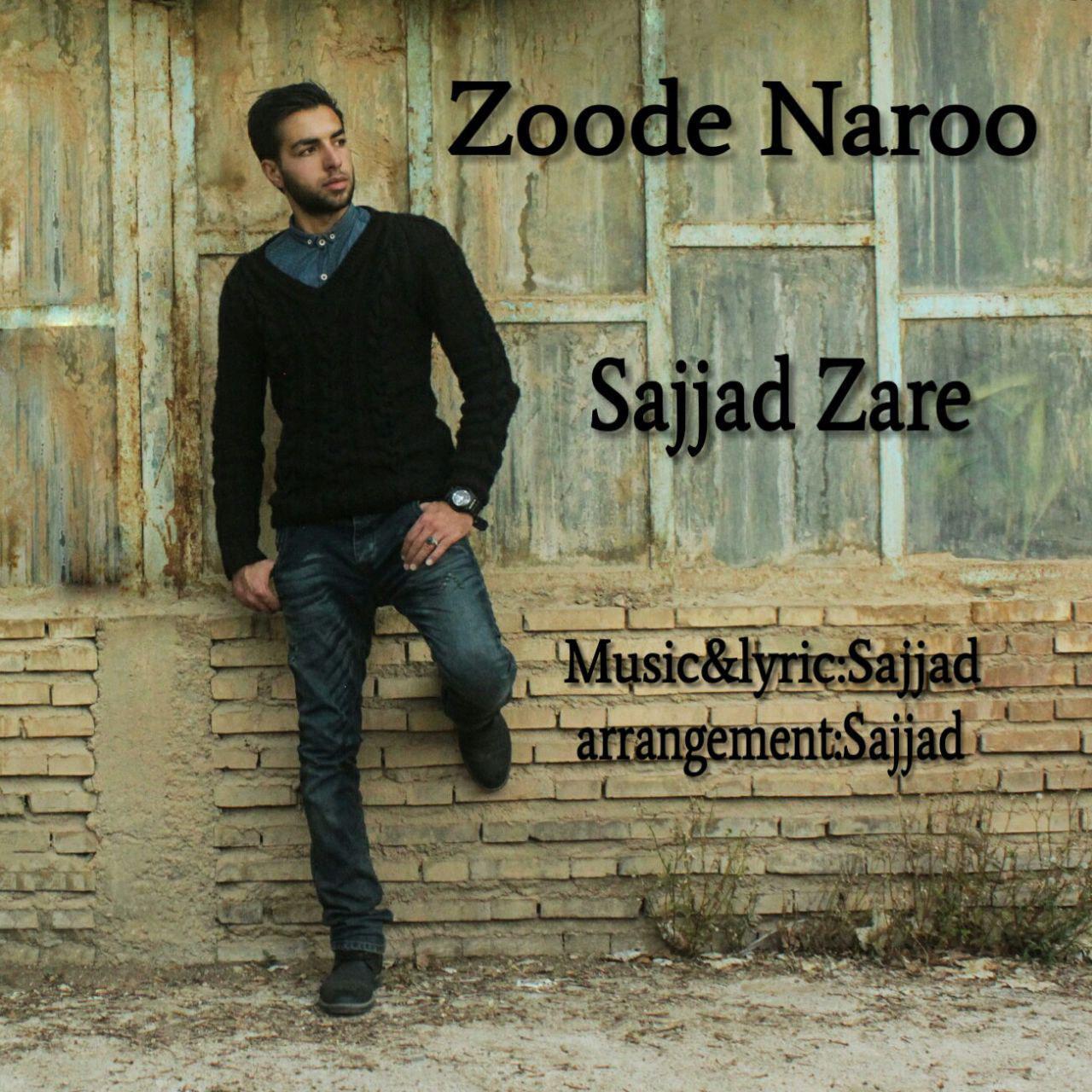 Sajjad Zare – Zoode Naroo