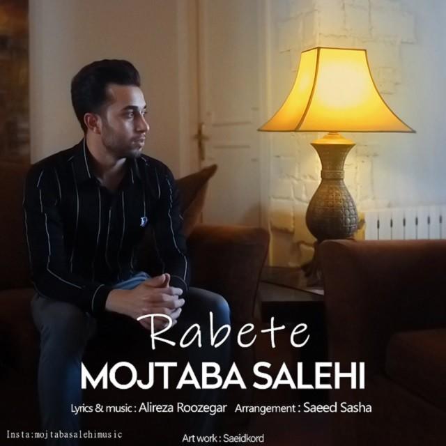 Mojtaba Salehi – Rabete