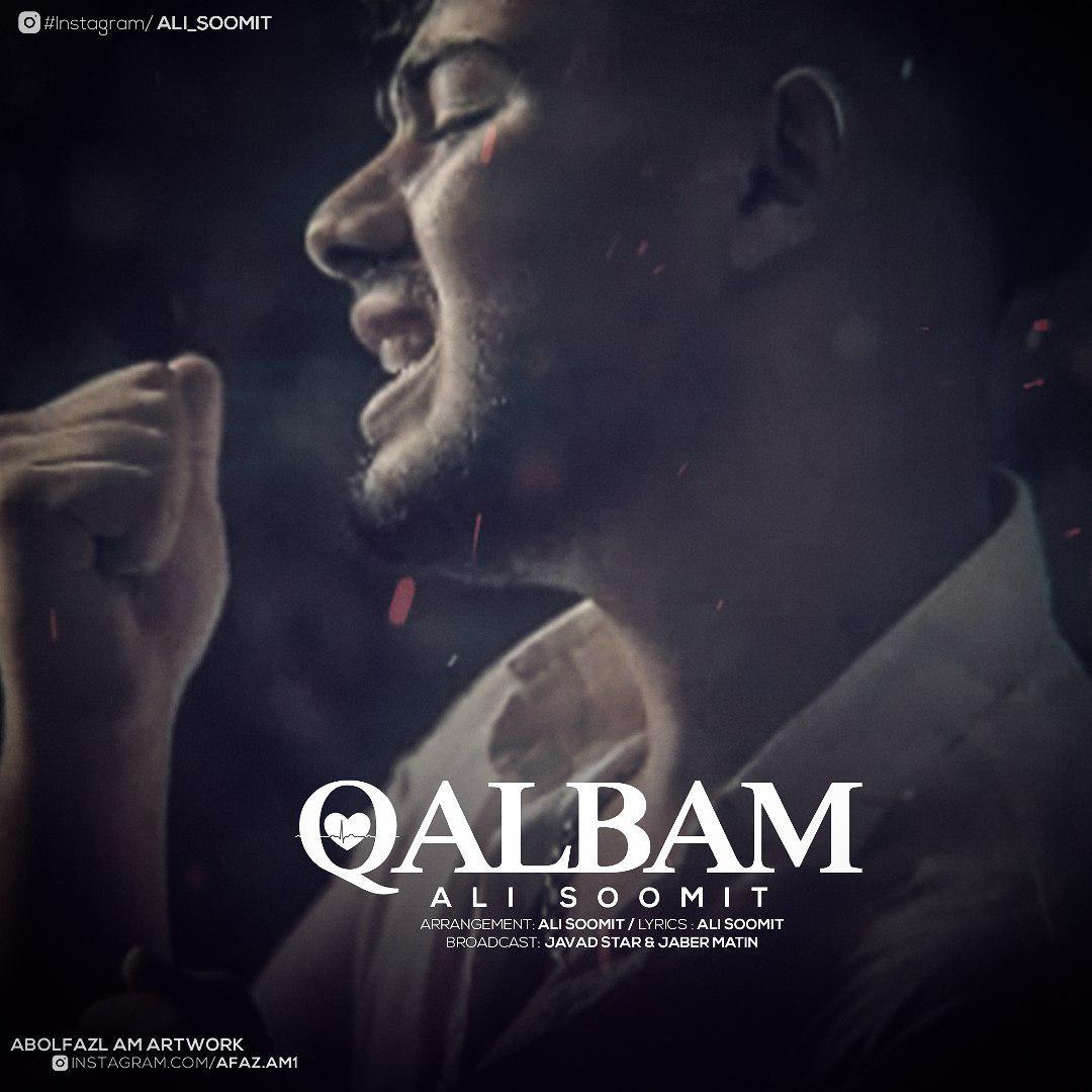 Ali SoomiT – Qalbam
