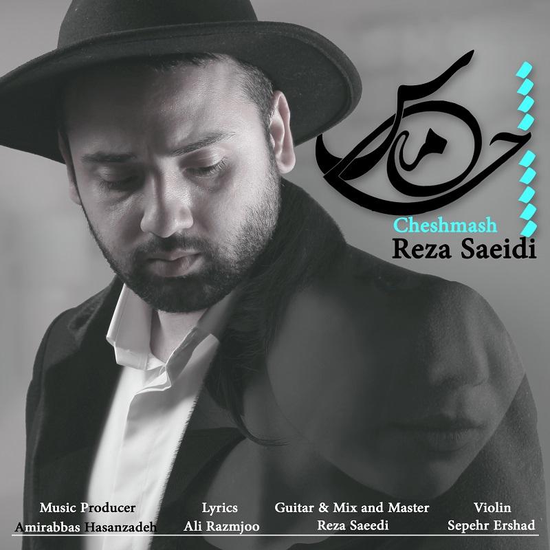 Reza Saeidi – Cheshmash