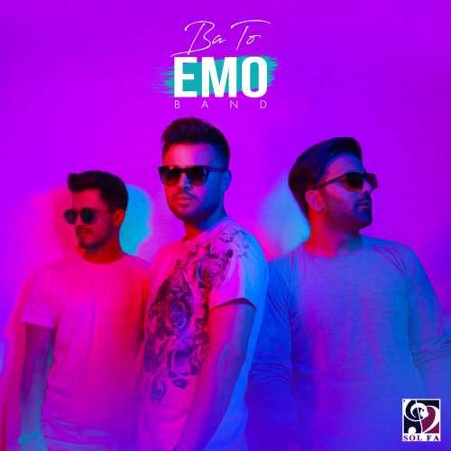 EMO Band - Ba to