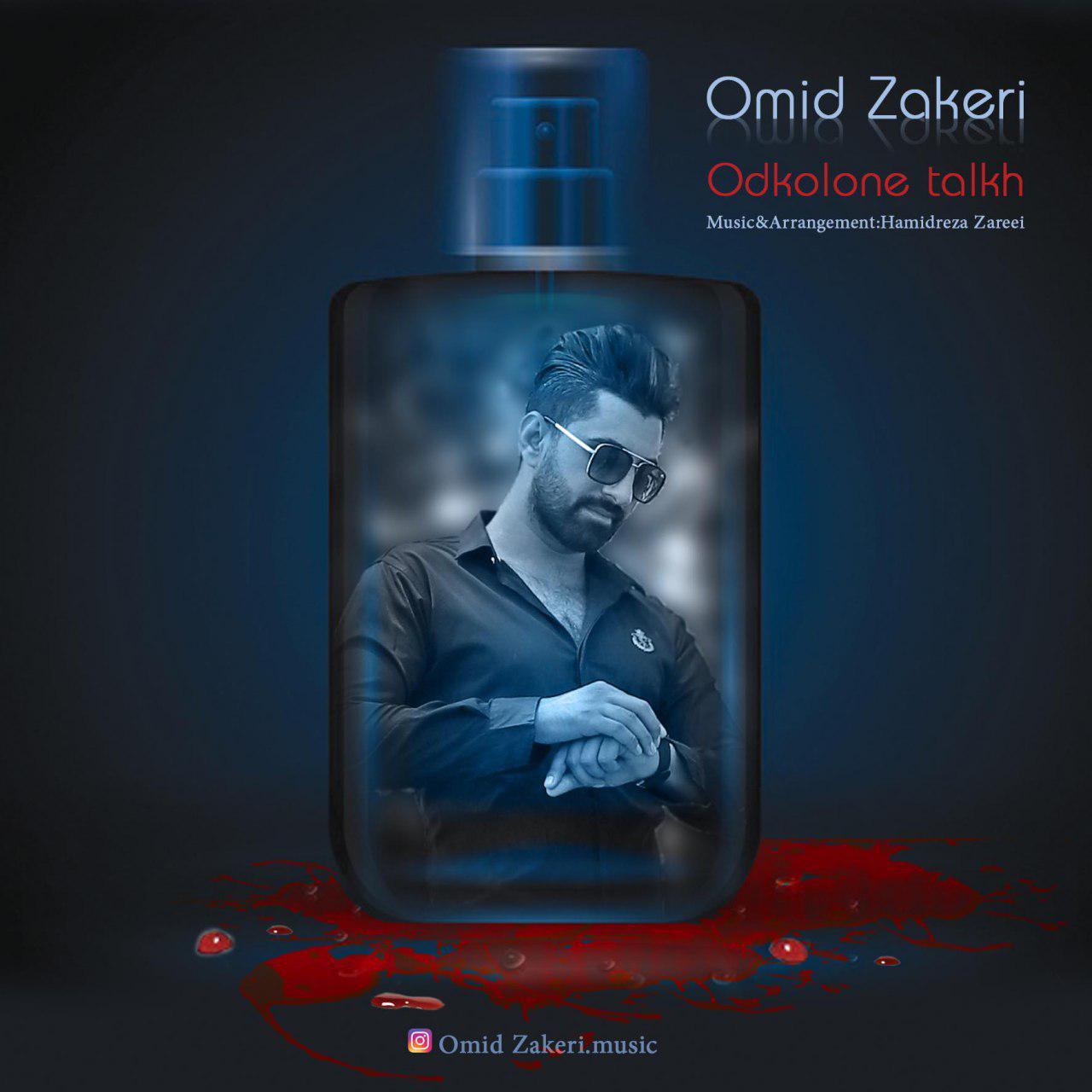 Omid Zakeri – Odkolone Talkh