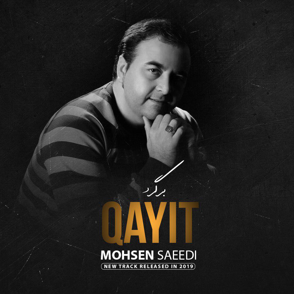 Mohsen Saeedi – Bargard