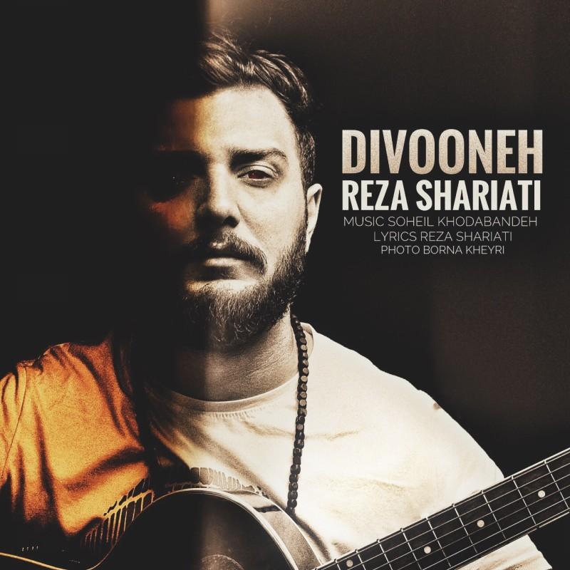 Reza Shariati – Divooneh