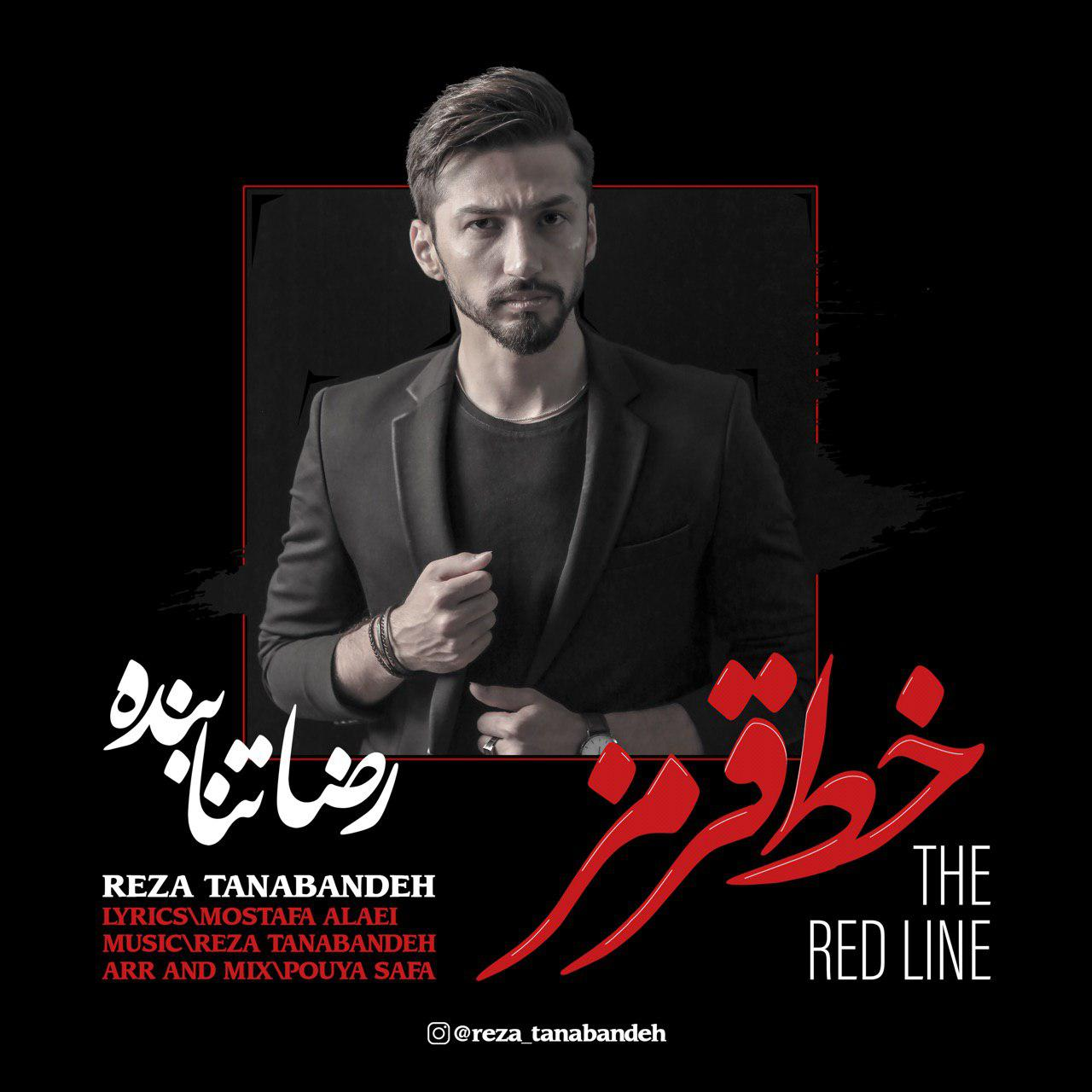 Reza Tanabandeh – Khate Ghermez