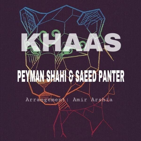 Saeed Panter – Khas Ft Peyman Shahi