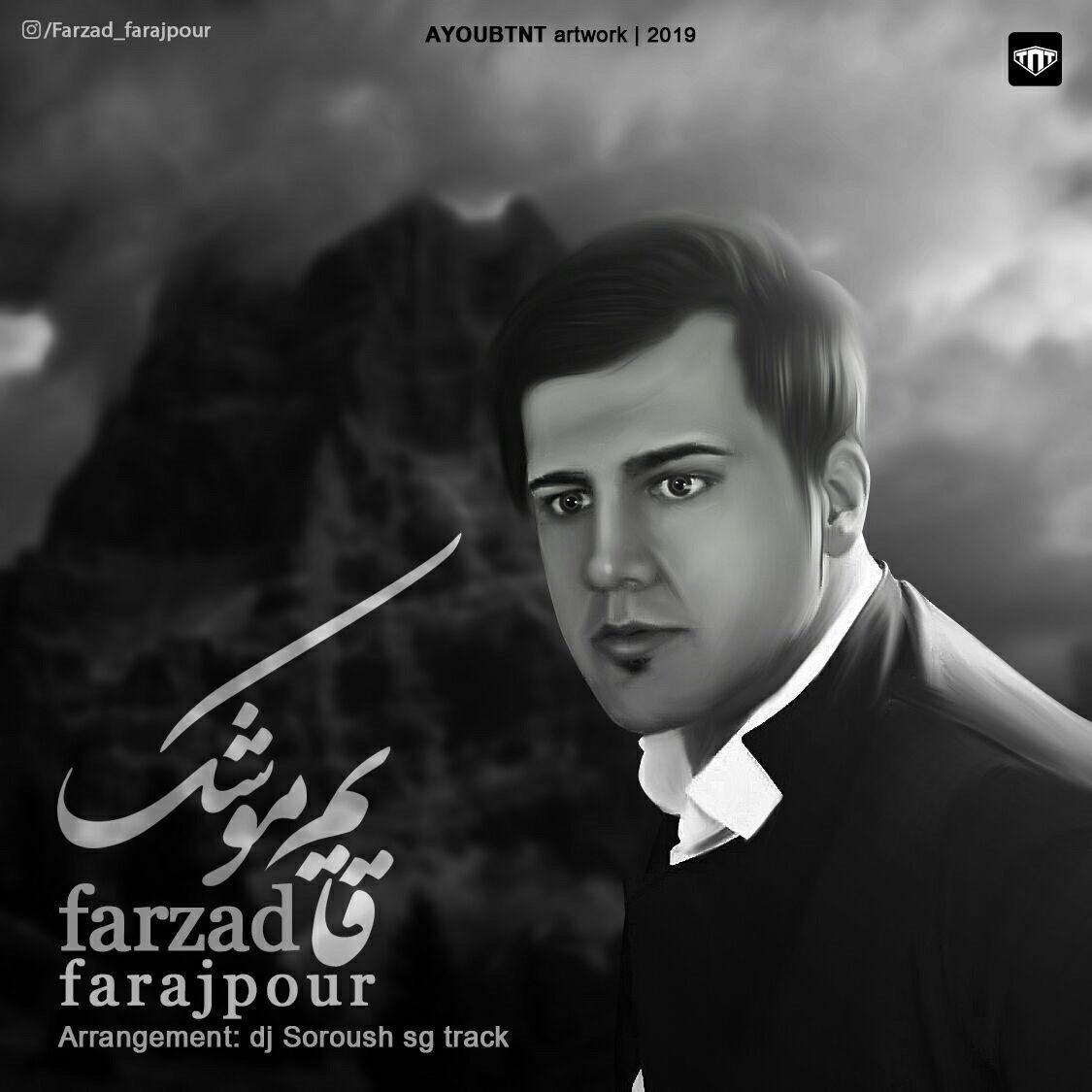 Farzad Farajpour – Ghayem Mooshak