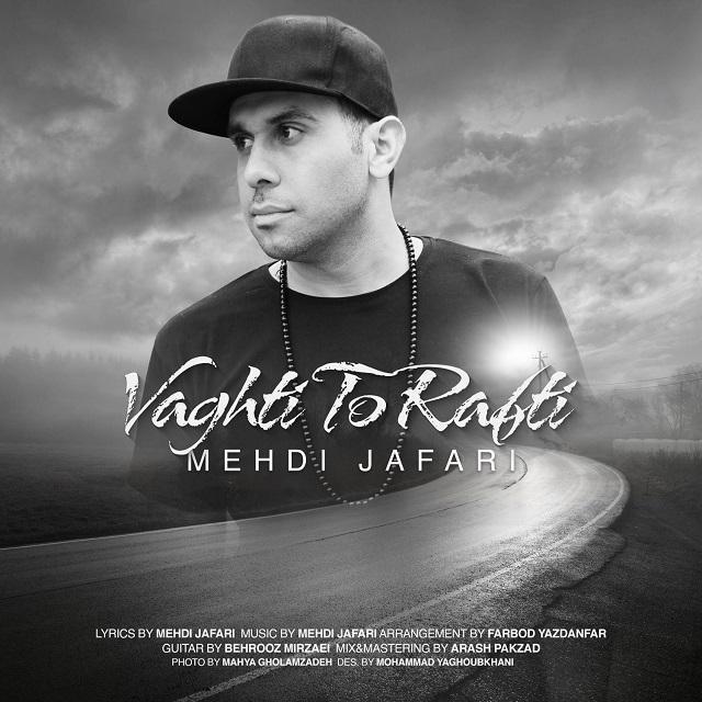 Mehdi Jafari – Vaghti To Rafti