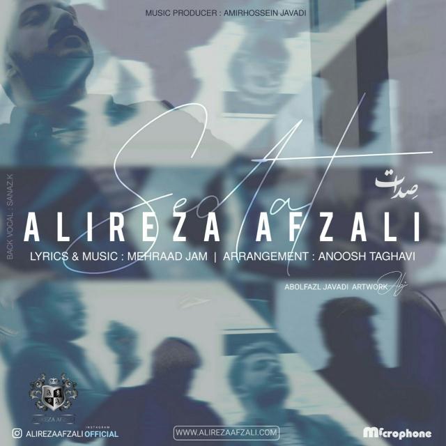 Alireza Afzali – Sedat
