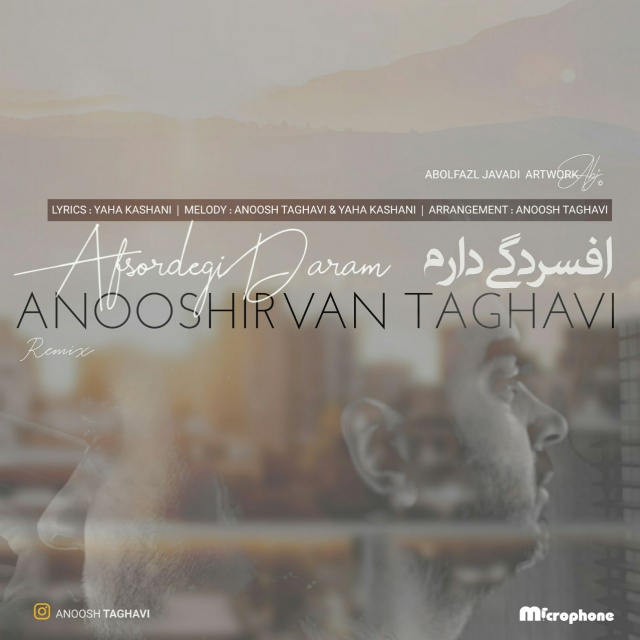 Anooshirvan Taghavi – Afsordegi Daram