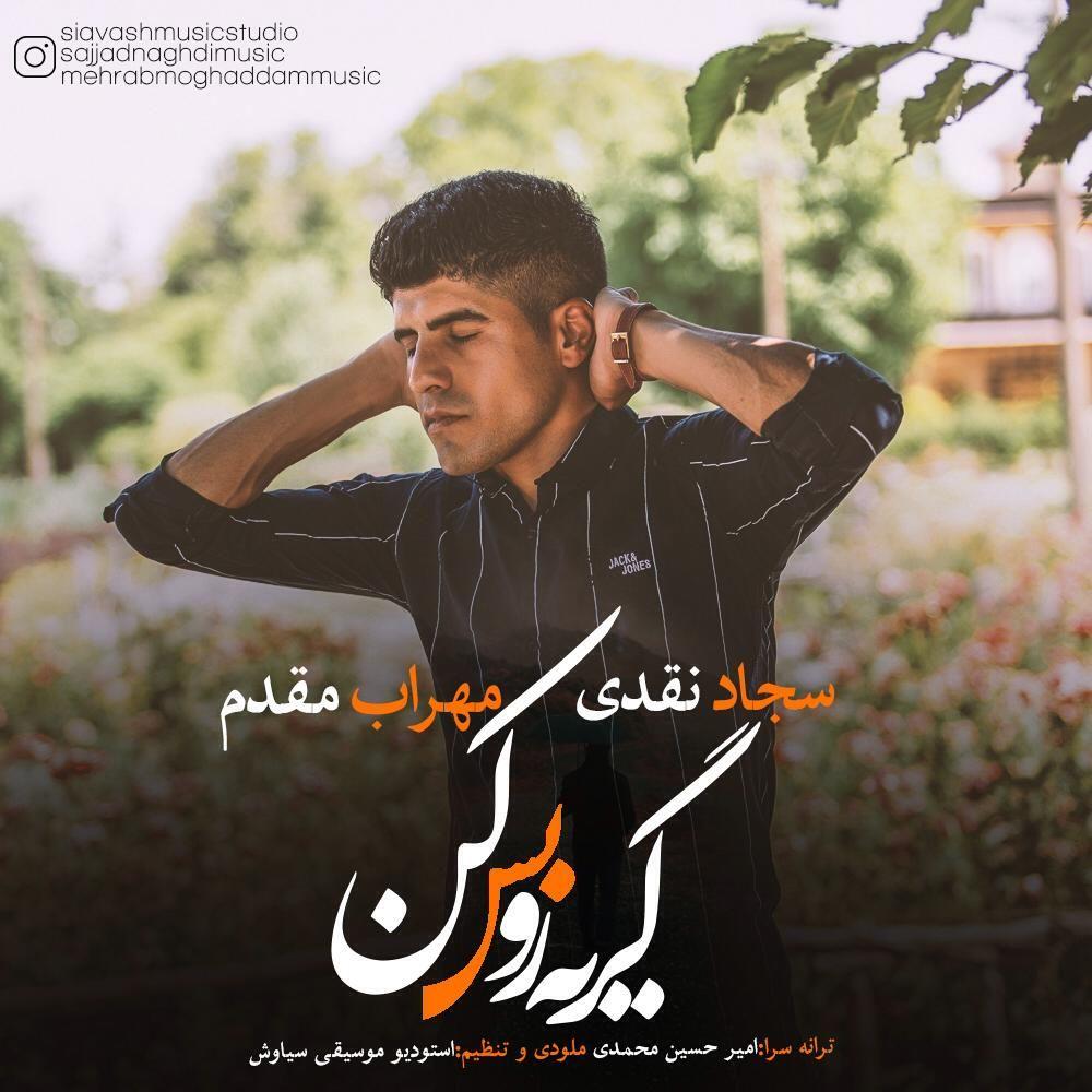 Sajjad Naghdi Ft. Mehrab Moghaddam – Gerye Ro Bas Kon