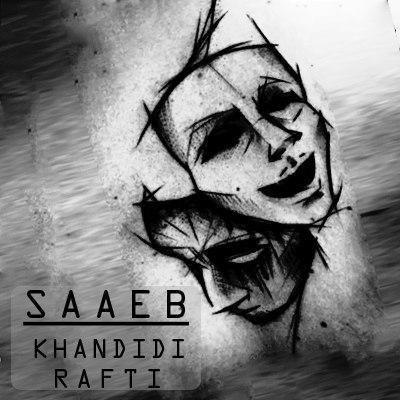 Saaeb – Khandidi Rafti