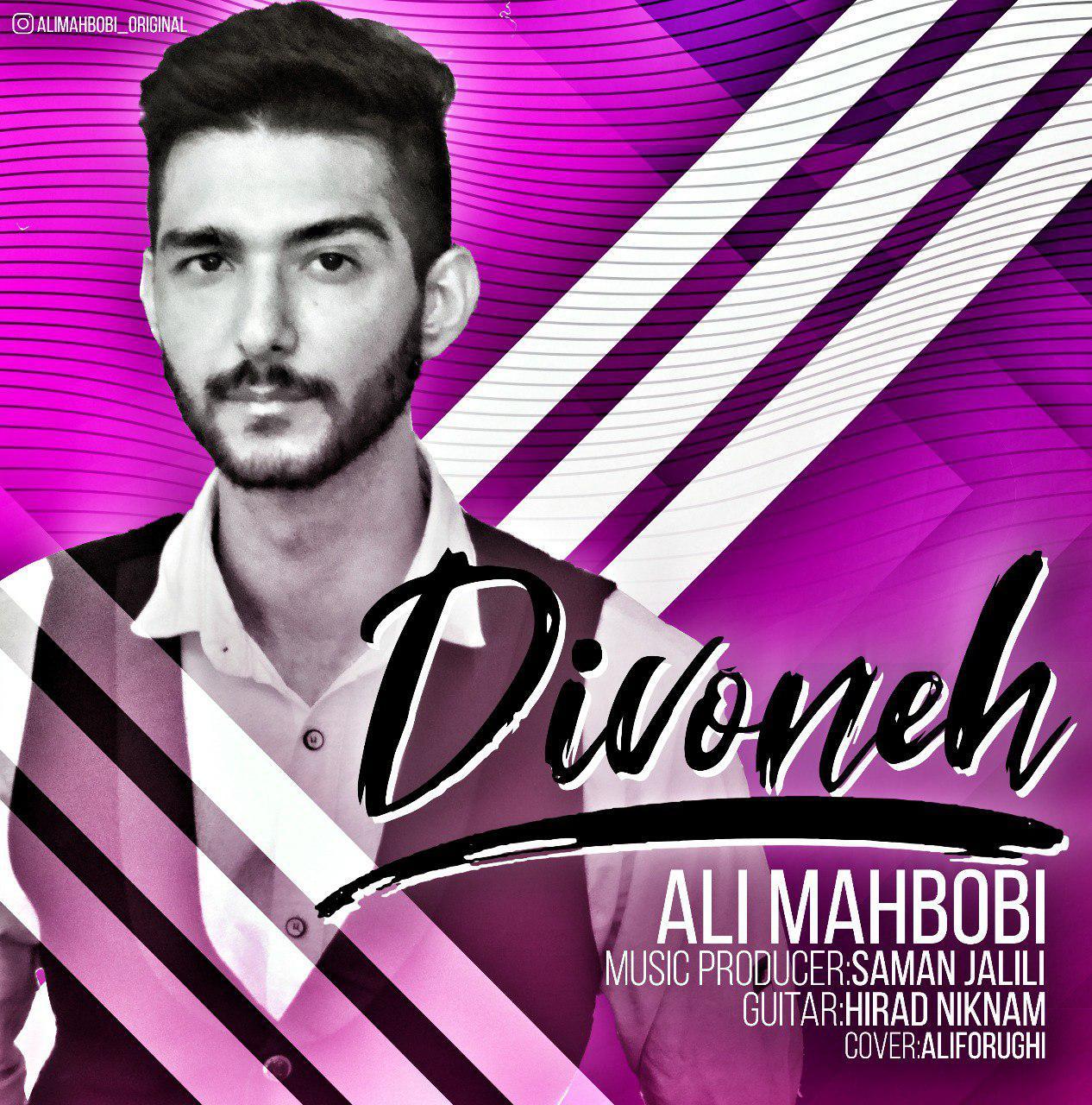 Ali Mahbobi – Divoneh