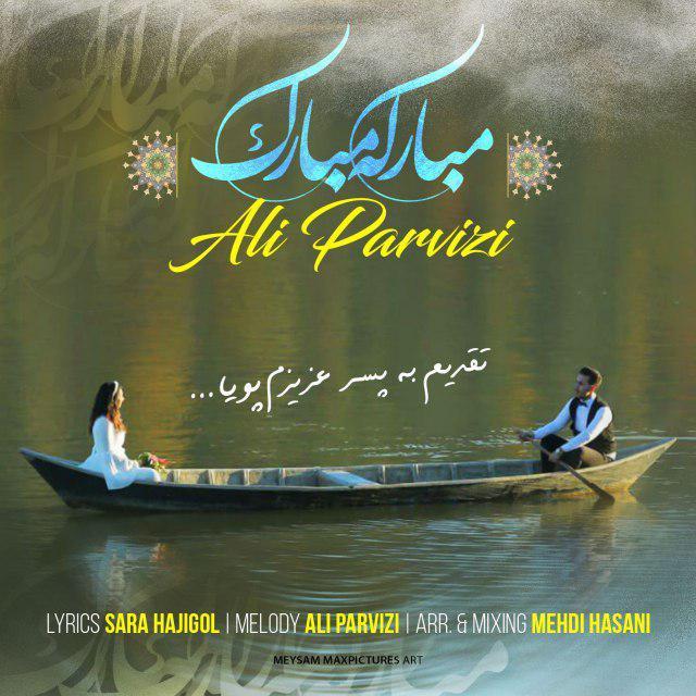 Ali Parvizi – Mobarake Mobar