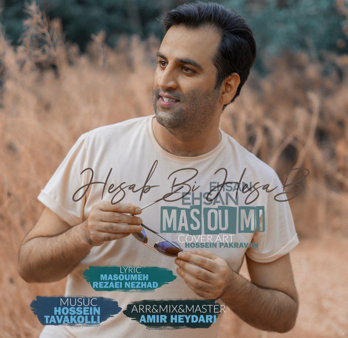 Ehsan Masoumi – Hesab Bi Hesab.