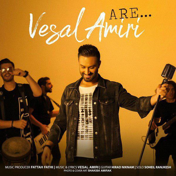 Vesal Amiri – Are