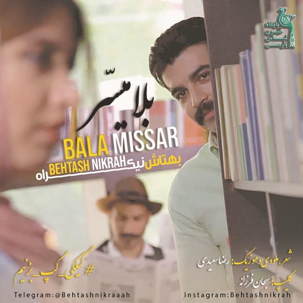 Behtash Nikrah - Balamissar