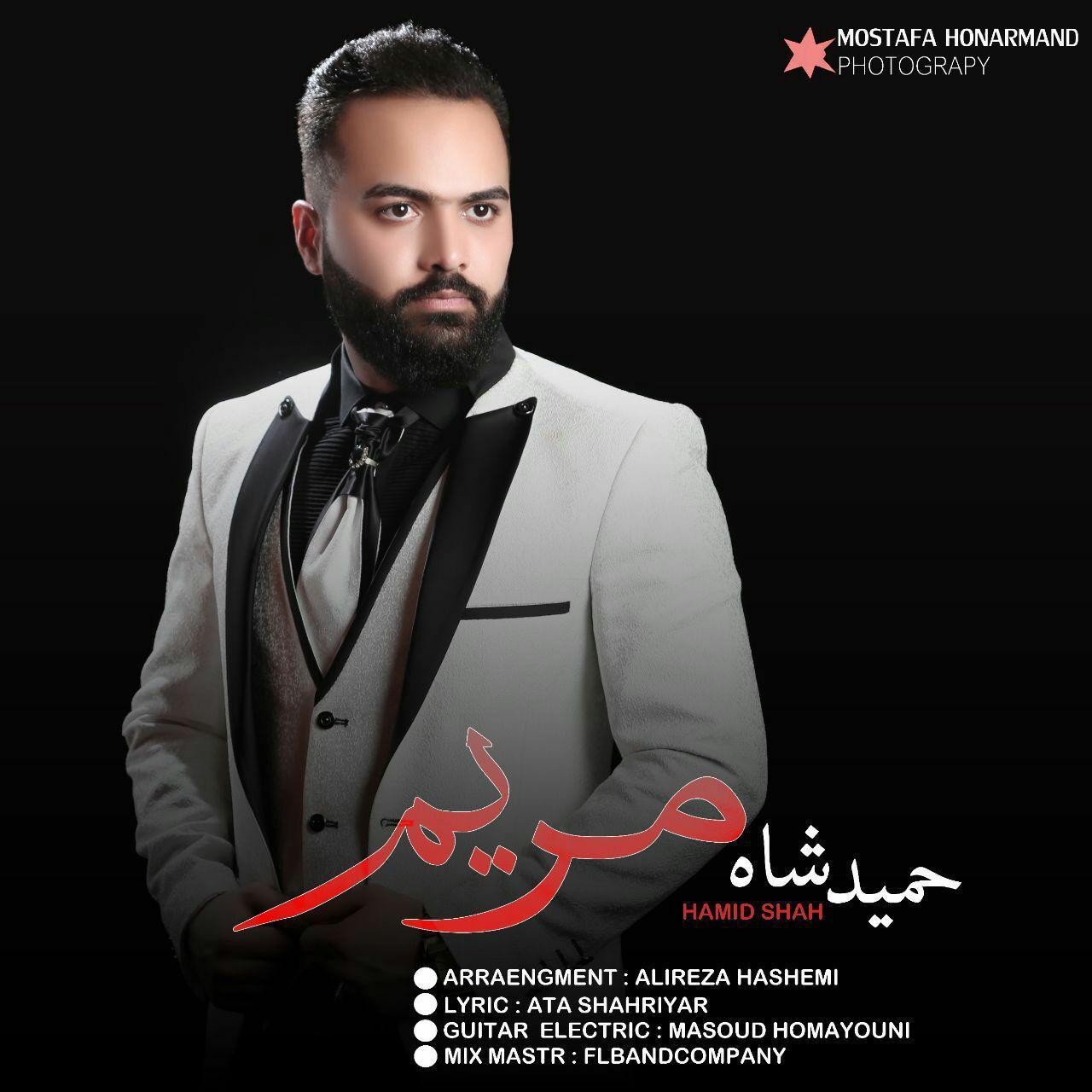 Hamid Shah – Maryam