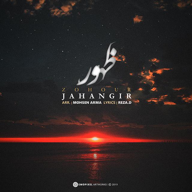 Jahangir – Zohour