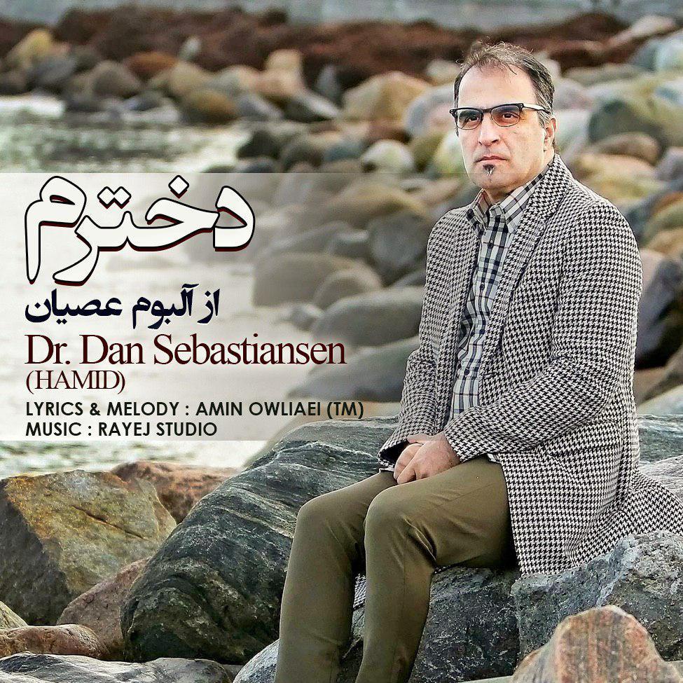 Dr Dan Sebastiansen – Dokhtaram