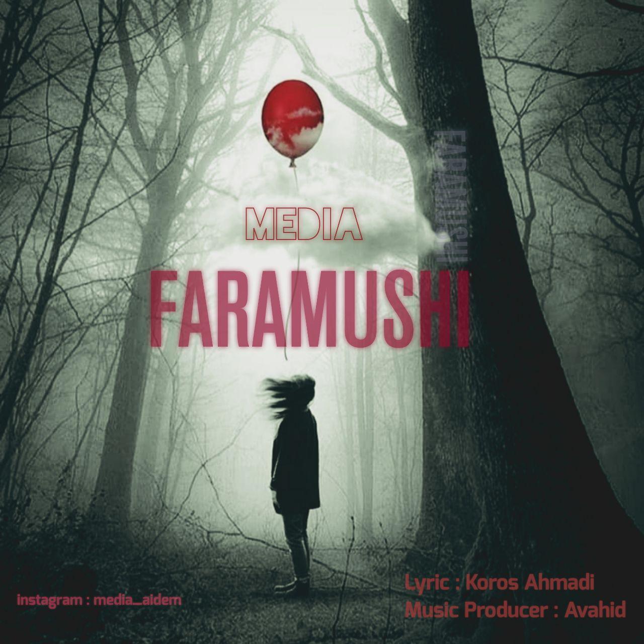 Media – Faramushi