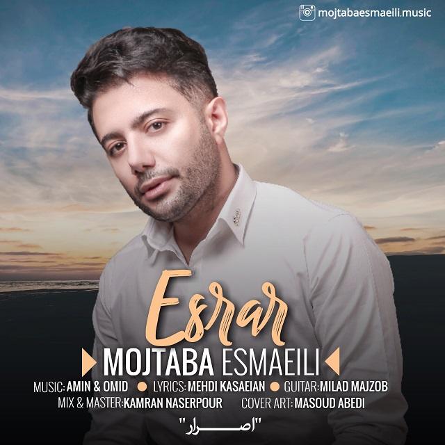 Mojtaba Esmaeili – Esrar