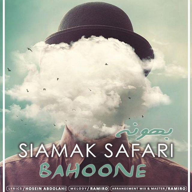 Siamak Safari – Bahoone
