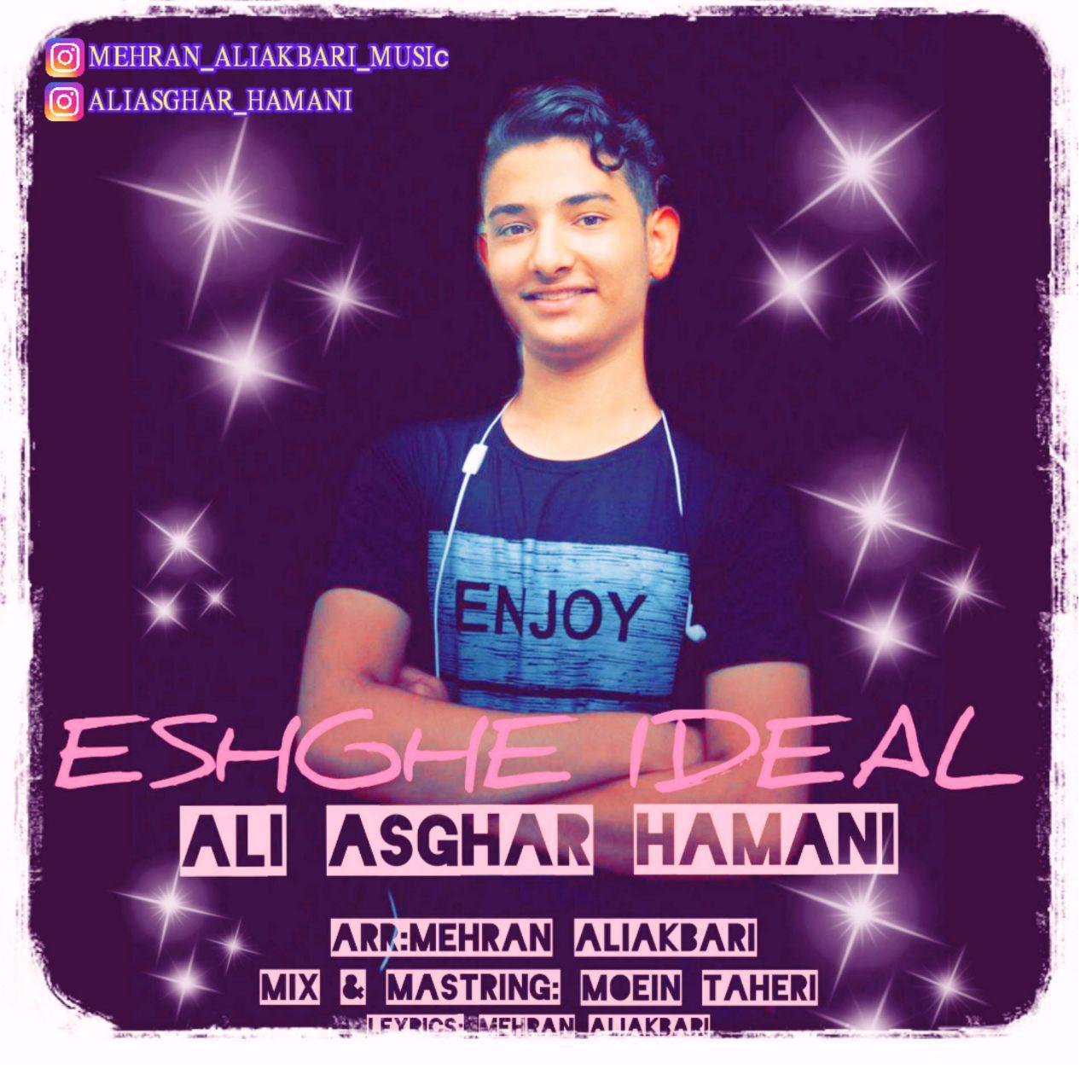 Ali Asghar Hamani – Eshghe Ideal