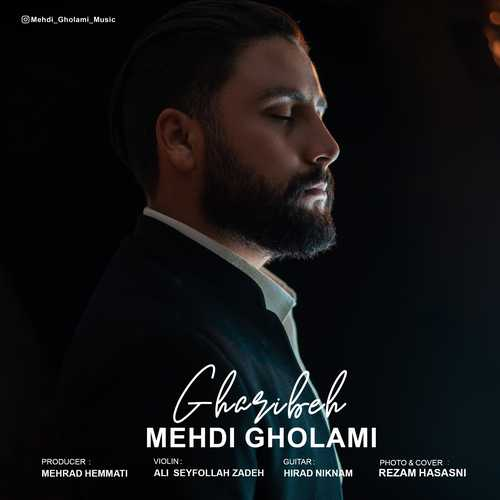 Mahdi Gholami – Gharibeh
